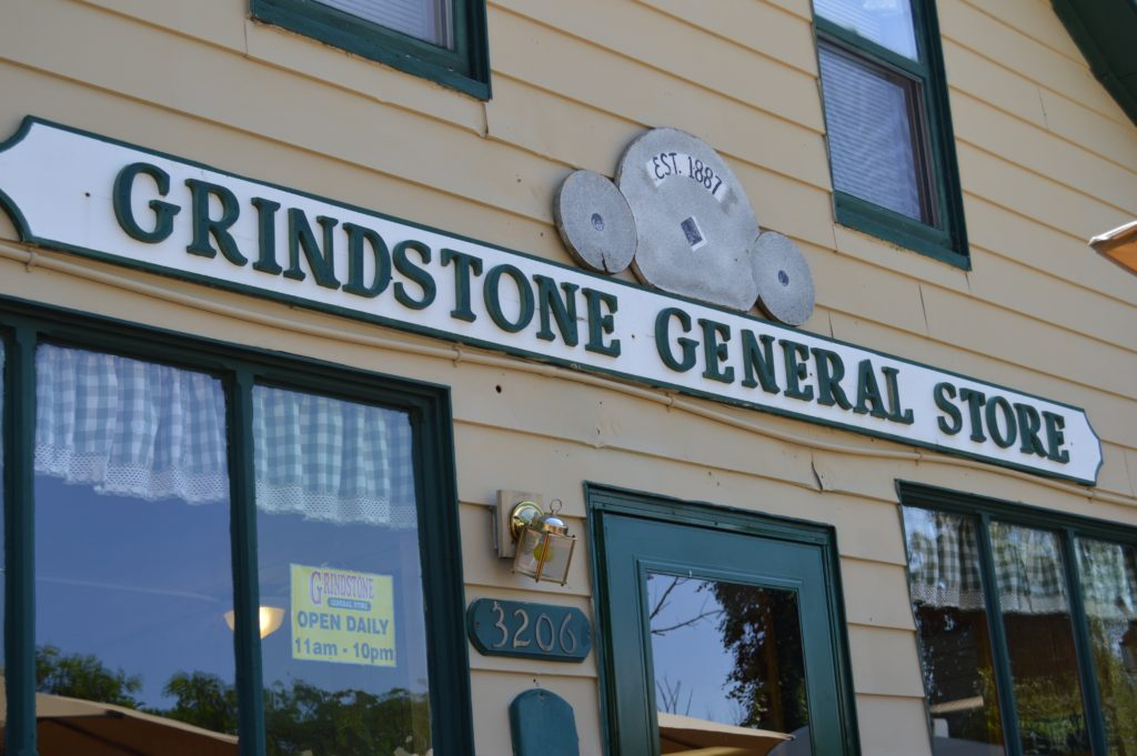 Grindstone General Store in Michigan's Thumb, places to visit in Michigan's Thumb