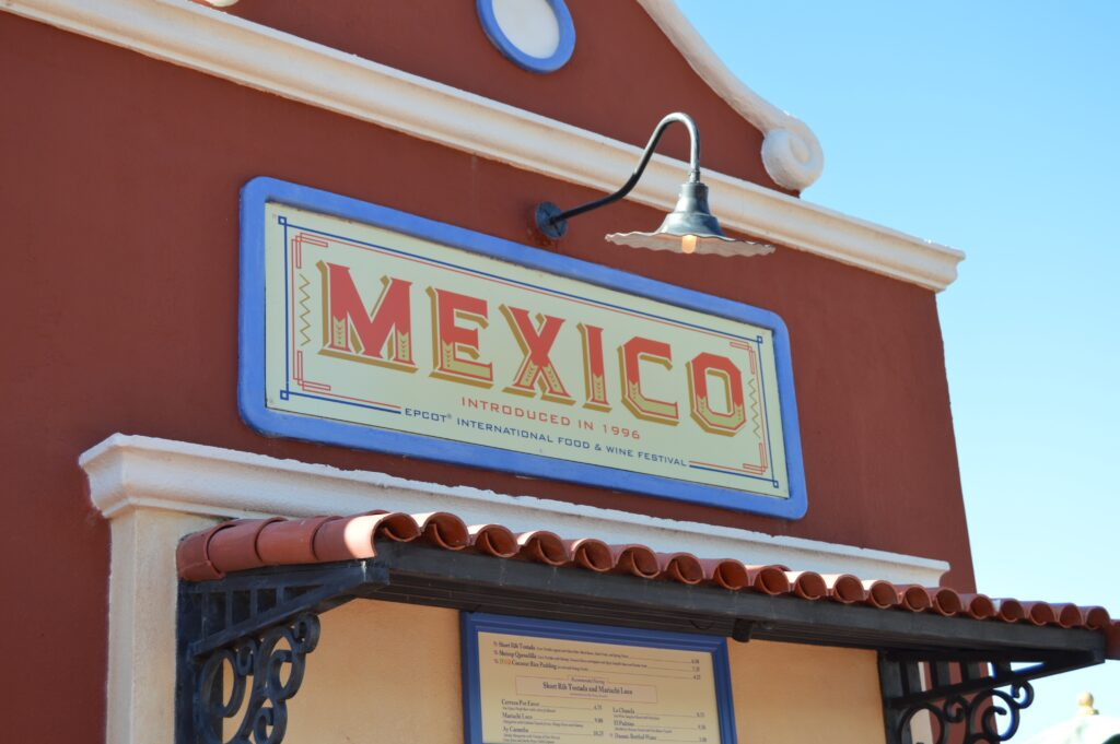 Mexico food booth at Epcot
