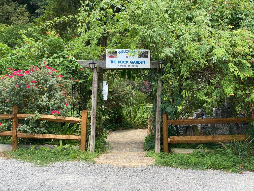 Entrance to The Rock Garden
